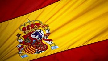 Сокровища испанской короны