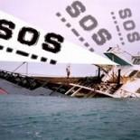 SOS — перевод